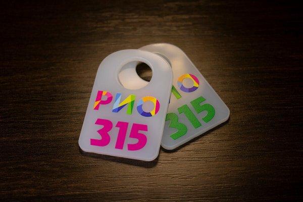 Цветная печать на номерке из молочного оргстекла