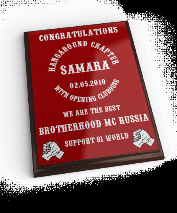 Наградная плакетка байкерского клуба